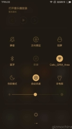 MIUI 7 Luxury Light Theme 2
