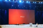 MIUI logo official 1