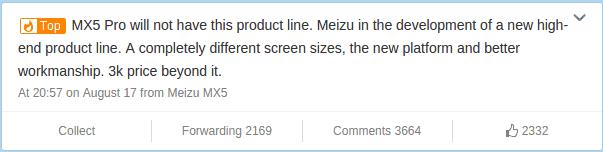 Meizu MX5 Pro statement Li Nan_1