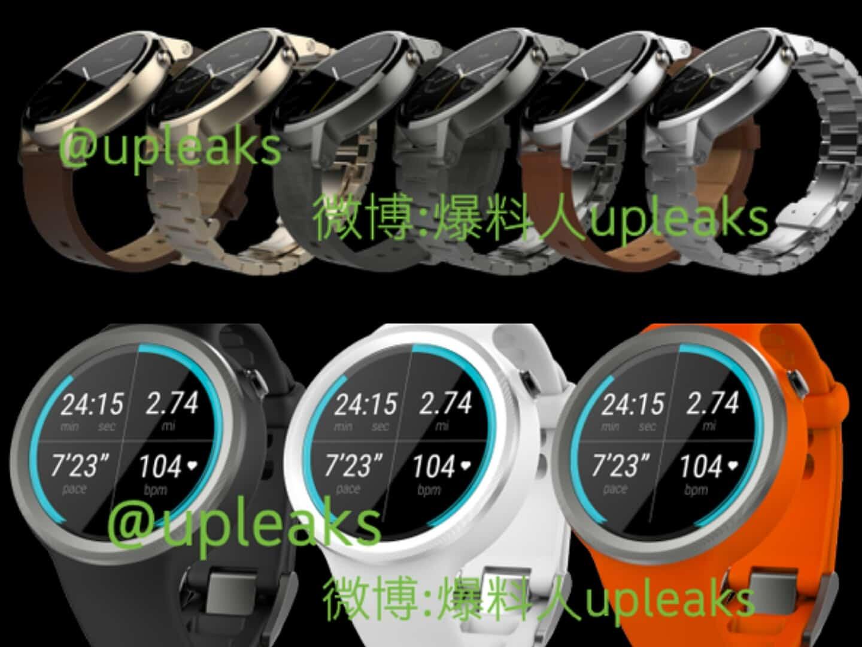 Moto 360 (2nd-gen) and Moto 360 Sport leak_2