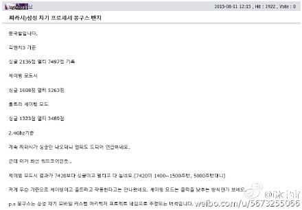 Samsung-Exynos-M1-Mongoose-SoC-Benchmark-Scores