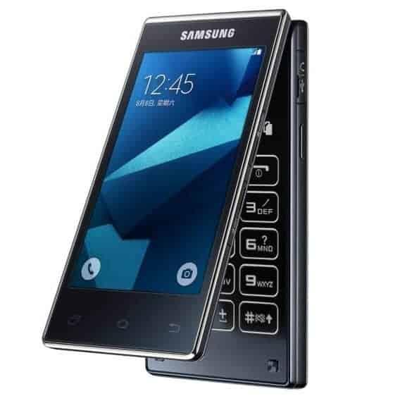 Samsung G9198_2