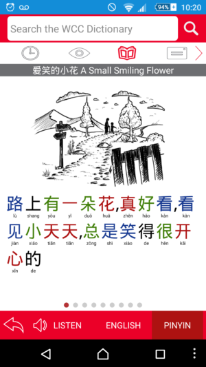 WCC Chinese Dictionary
