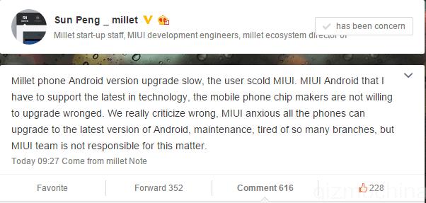 Xiaomi MIUI 7 KK