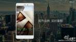 Xiaomi MIUI 7 5