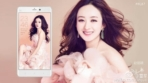 Xiaomi MIUI 7 6