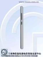 Xiaomi Mi 4i TENAA 3