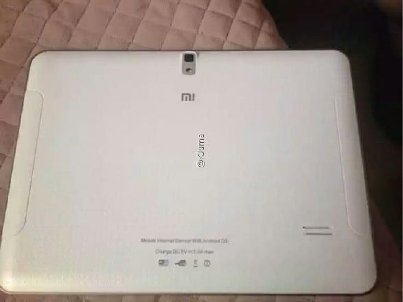 Xiaomi Mi Pad leak 2 e1440076912975