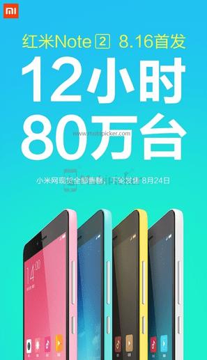Xiaomi Redmi Note 2 flash sale_1