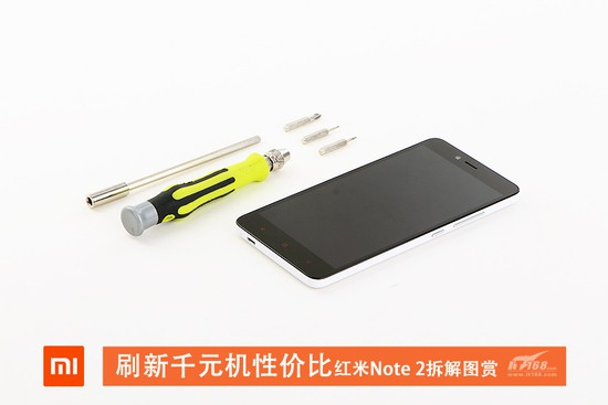 Xiaomi Redmi Note 2 teardown IT168 1