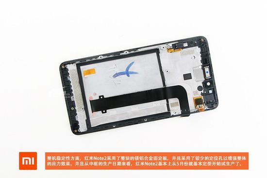 Xiaomi Redmi Note 2 teardown IT168 10