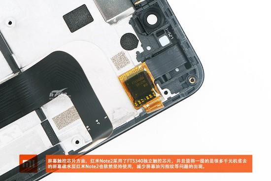 Xiaomi Redmi Note 2 teardown IT168 11