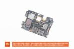 Xiaomi Redmi Note 2 teardown IT168 12