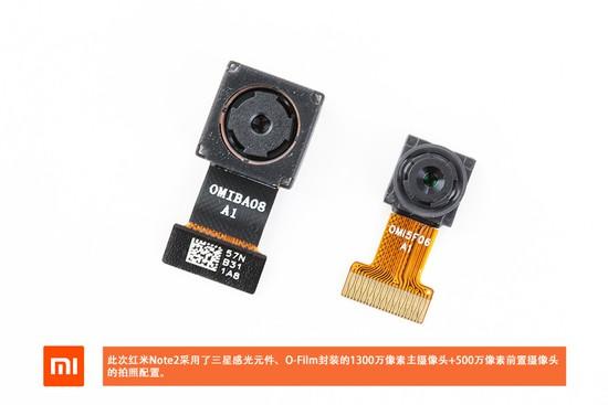Xiaomi Redmi Note 2 teardown IT168 17