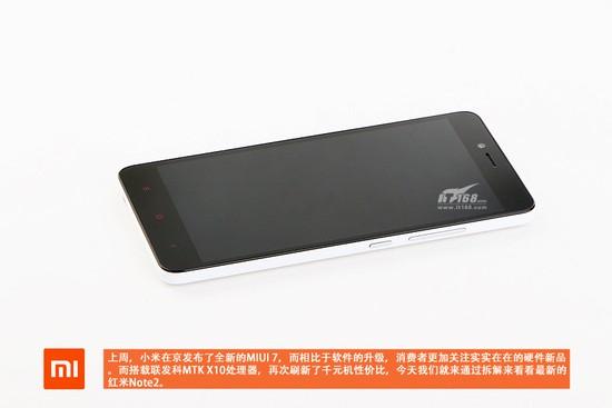 Xiaomi Redmi Note 2 teardown IT168 2