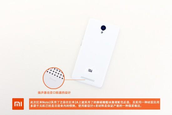Xiaomi Redmi Note 2 teardown IT168 3