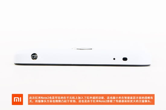 Xiaomi Redmi Note 2 teardown IT168 4