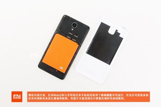 Xiaomi Redmi Note 2 teardown IT168 5