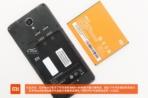 Xiaomi Redmi Note 2 teardown IT168 6