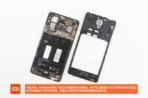 Xiaomi Redmi Note 2 teardown IT168 8