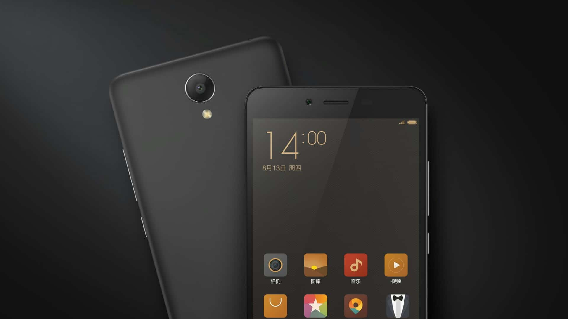 Xiaomi Redmi Note 2 Is Official  Helio X10 Soc In Tow