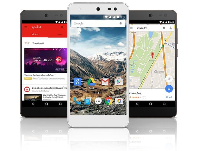 imobile iQ II Android One