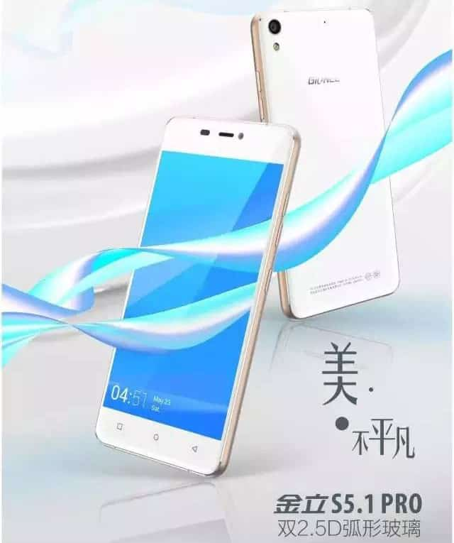 Gionee S5.1 Pro_1