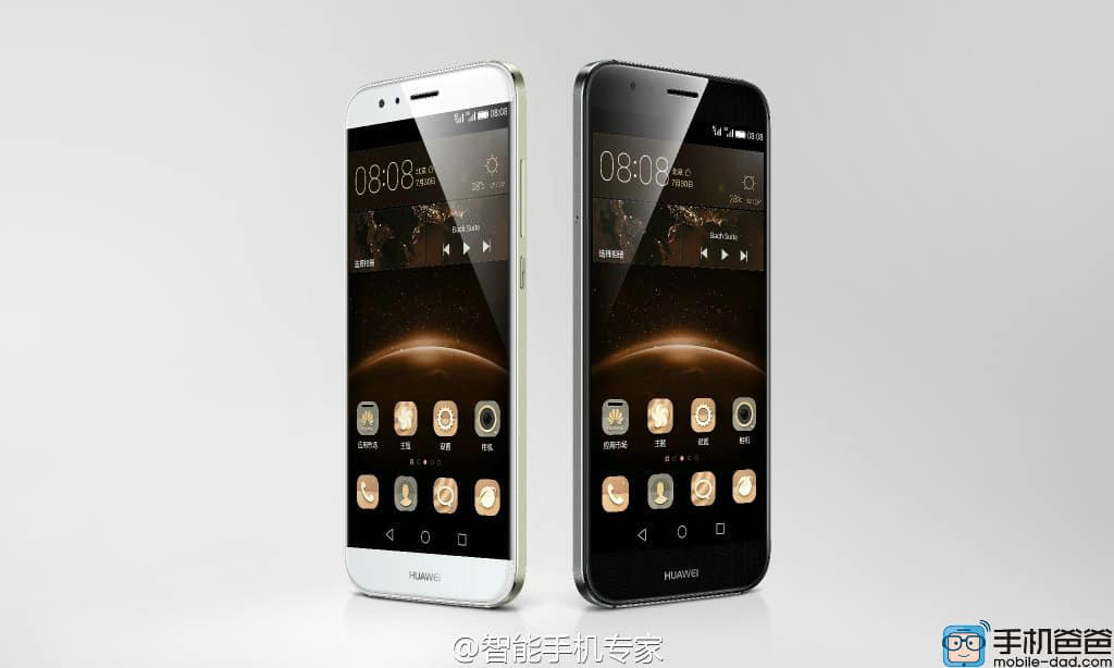 Huawei G7 Plus leak_6