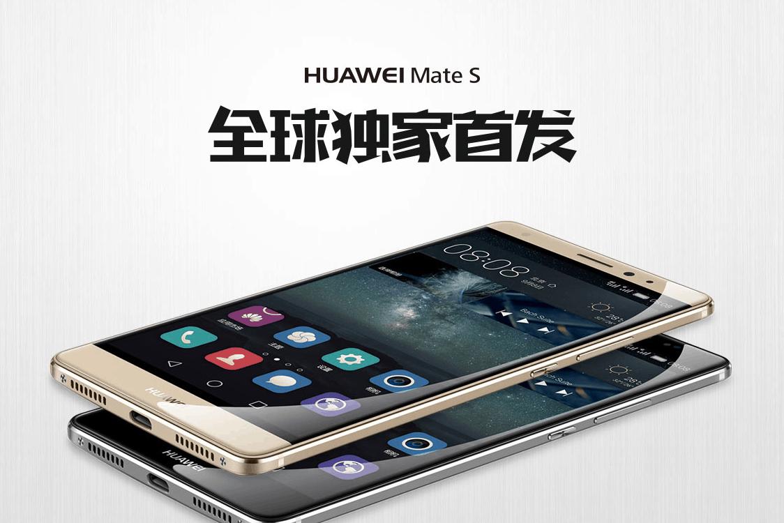 Huawei Mate S_54