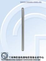 Lenovo Vibe X32 KK