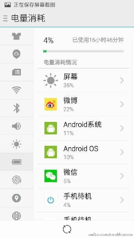 Meizu Pro 5 battery life tease 1