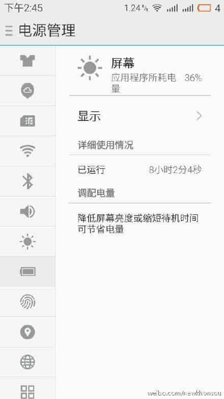 Meizu Pro 5 battery life tease 2