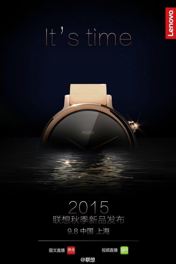 Motorola Moto 360 (2nd-gen) launch date_1