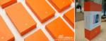 Xiaomi Mi 4C details confirmed (pre-launch)_4