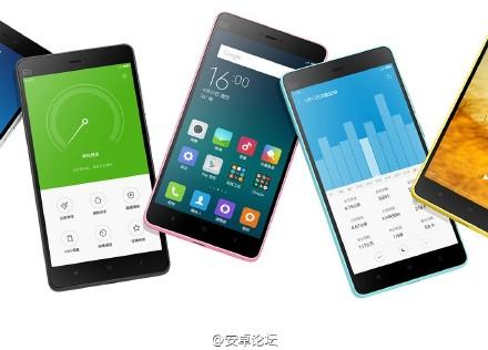 Xiaomi Mi 4C leak 11