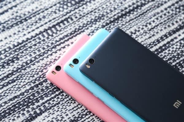 Xiaomi Mi 4C leak_15