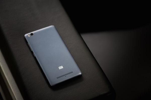 Xiaomi Mi 4C leak_5