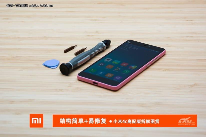 Xiaomi Mi 4c teardown_1