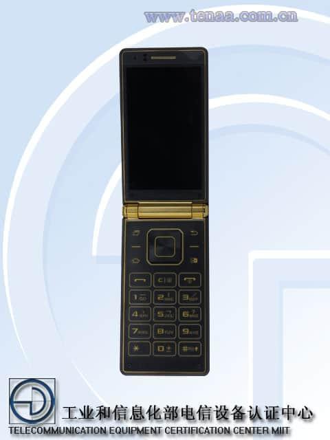 Xiaomi SN W2015 1