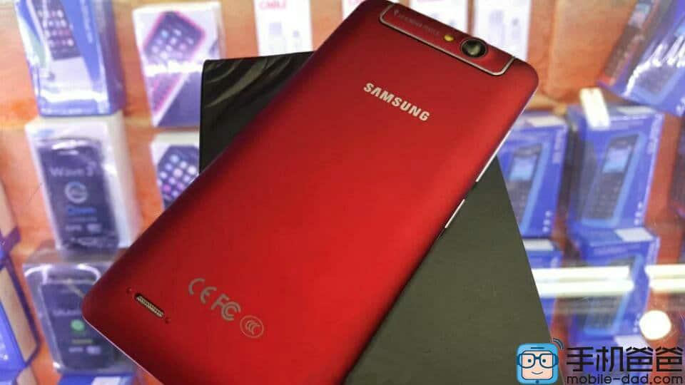 Galaxy A9 Leak 02
