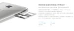 Huawei Glory Play 5X_2