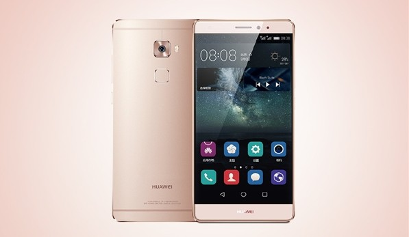 Huawei Mate S Rose Gold_1