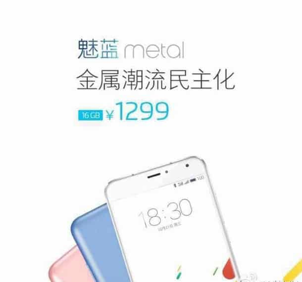 Meizu Blue Charm Metal leak 2