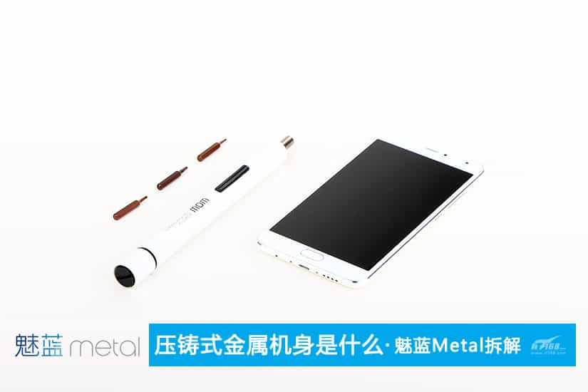 Meizu Blue Charm Metal teardown 1