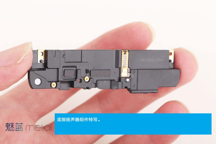 Meizu Blue Charm Metal teardown 10