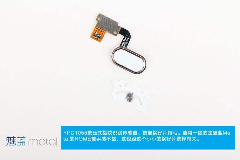 Meizu Blue Charm Metal teardown 11