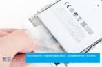 Meizu Blue Charm Metal teardown 12