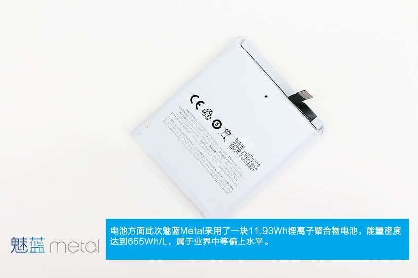Meizu Blue Charm Metal teardown 13