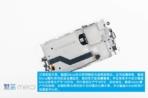 Meizu Blue Charm Metal teardown 14