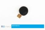 Meizu Blue Charm Metal teardown 15
